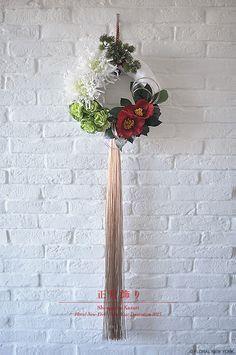 クリスマス スペシャルレッスン開催中⇒ Christmas Kissing Ball(キッシングボール)はこちら⇒ Christmas Wreath(クリスマ…