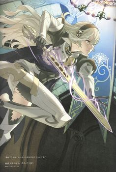 Fire Emblem Cipher Trading Card Game: Crown Princess of Nohr: Corrin Fire Emblem Awakening, Character Concept, Character Art, Concept Art, Character Design, Character Ideas, Kakashi Hatake, Fantasy Anime, Comic Manga