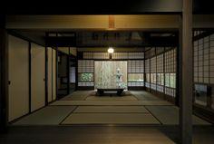Shimadzu foundation memorial hall, Kyoto, 2011