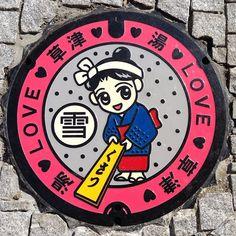 くさっ!w #草津温泉 #マンホール - @shckor- #webstagram