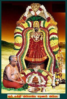 ADHIPARASAKTHI MELMARUVATHUR 108 POTRI, Tamil, lyrics | ANJU APPU