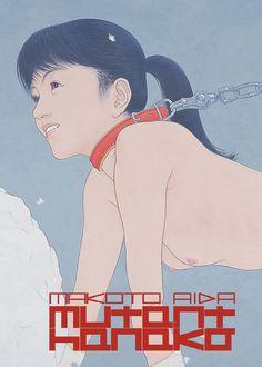 Mutant Hanako by Makoto Aida