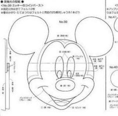 DIY Felt Mickey Mouse - FREE Pattern / Template
