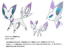 """""""Folitteon"""" the Foresight Pokemon Type: Psychic Eeveelution"""