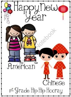 The New Year...Chinese and American product from First-Grade-Hip-Hip-Hoora on TeachersNotebook.com