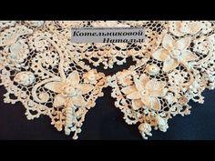 YouTube Crochet Flowers, Crochet Lace, Crochet Collar, Lacemaking, Labor, Needle Lace, Irish Lace, Lace Patterns, Antique Lace