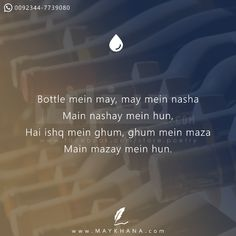Poetry Quotes In Urdu, Poetry Hindi, Sufi Quotes, Sufi Poetry, Urdu Poetry Romantic, Deep Poetry, Deep Words, True Words, Urdu Words With Meaning