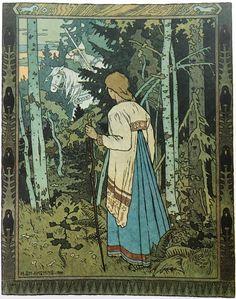 Ivan Bilibine (1876-1942) Fantasy Illustration, Ivan Bilibin, Folklore, Art Nouveau, Fairy Tales, Product Description, Artist, Russian Style, Painting