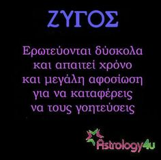 Astrology Libra Quotes, Me Quotes, Greek Quotes, True Stories, Zodiac Signs, Astrology, Lyrics, Sayings, Funny