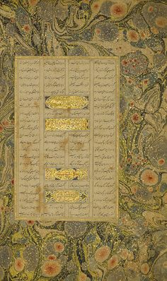 The Beggar Who Professed His Love for a Prince: Folio from the Mantiq al-tair (Language of the Birds) of Farid al-Din 'Attar [Afghanistan] (63.210.28) | Heilbrunn Timeline of Art History | The Metropolitan Museum of Art