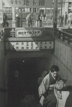 Vintage Pictures, Old Pictures, Old Photos, Japan Shop, Tokyo Japan, Asian Photography, Vintage Photography, Tokyo Subway, Showa Era