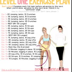 exercise workout routine
