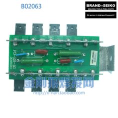 Argon arc welding machine rectification board B02063 WSM315 industry PB - 28 - A1 PCB circuit boards