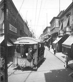 Las antiguas calles de Lima | Blog de Marco Gamarra Galindo