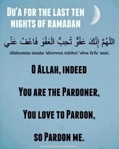 "Narrated by 'Aisha r.a: Allah's Apostle said, ""Search for the Night of Qadr in the odd nights of the last ten days of Ramadan."" #lailatulqadar #LaylatulQadr"