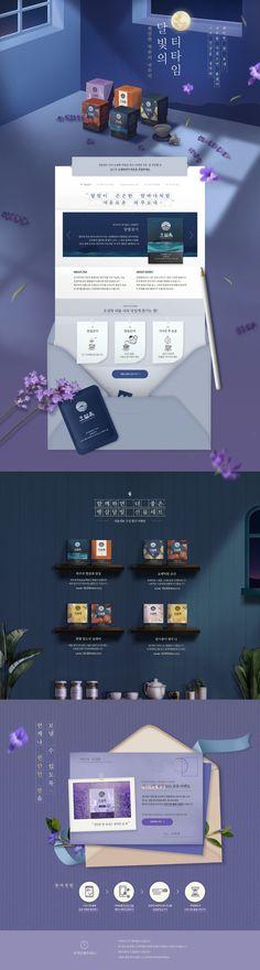 오설록 프로모션 / osulloc event promotion on Behance Layout Design, Web Design, Interior Design Sketches, Event Banner, Information Architecture, Presentation Layout, Promotional Design, Event Page, Ui Web
