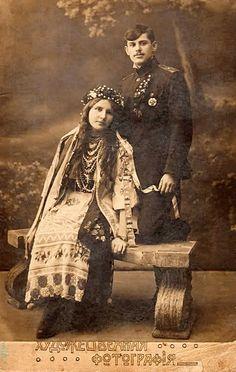 1917 р.