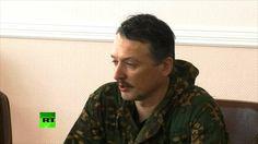 Министр обороны ДНР: Украинские силовики готовят провокацию, чтобы обвин...