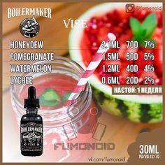 #fumonoid #boilermaker #vise #fumonoid_boilermaker #tpa #vape #vapor #vaping #пар #парение #замес #самозамес #жижа #жидкость #жидкостьдляэлектронныхсигарет #ejuice #eliquid #clone #клон #honeydew #pomegranate #watermelon #lychee #дыня #гранат #арбуз #личи