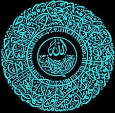Calligraphy Drawing, Arabic Calligraphy Art, Beautiful Calligraphy, Arabic Art, Motifs Islamiques, Art Arabe, Typography Alphabet, Art Drawings Beautiful, Islamic Patterns