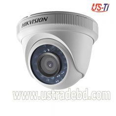 2MP Hikvision 8 Full HD CCTV Package With Monitor Cc Camera, Dome Camera, Hd Quality Video, Camera Prices, Fixed Lens, Security Solutions, Hdd, Night Vision, Monitor