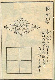 537: Quad Tsuru two ways