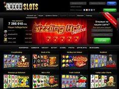 Mandarin casino ru игровые автоматы игровые автоматы играть бесплатно онлайн без регистрации и смс d