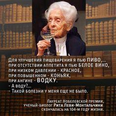 А кто не курит и не пьет, тот здоровеньким помрет... Возможно гораздо раньше этой леди...