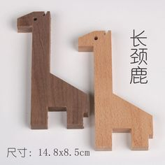 black walnut wood Animal toys montessori wood toys Wooden Puzzle - Educational toys Kids gifts Wooden animals forest animal toy View best gifts diy puzzle toys for kids BG Product Details from Donggua Woodworking Toys, Woodworking Projects Diy, Wooden Playset, Wood Animal, Kids Wood, Educational Toys For Kids, Puzzle Toys, Wooden Puzzles, Wood Toys