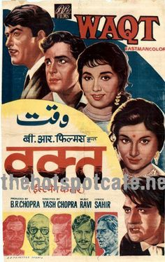 Old Bollywood Movies, Bollywood Posters, Vintage Bollywood, Old Movie Posters, Film Posters, Famous Movies, Old Movies, Raaj Kumar, Sunil Dutt