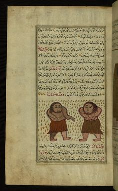 Two neckless inhabitants of Ḥānah Island  Wonders of Creation  by Qazwīnī 1293 was translated to Turkish in 1717  completed by Rūzmah-ʾi Nāthānī - W659