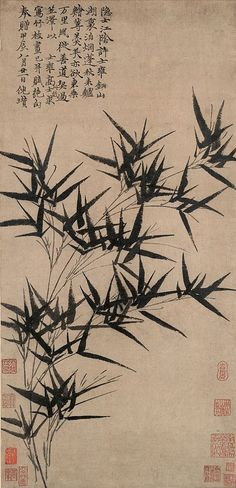 Ni Zan (倪瓚, 1301-1374), style name Yuanzhen (元鎮), was a painter and poet of the Yuan Dynasty. He had a number of pseudonyms, including Yunlin Zi (雲林子). Ni Zan was born into a wealthy family in Wuxi (無錫), Jiangsu (江蘇).