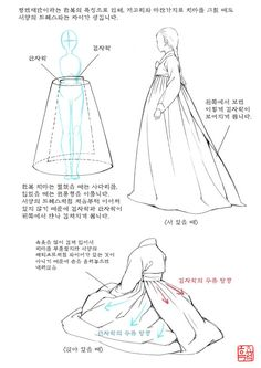 how to draw hanbok Korean Traditional Dress, Traditional Outfits, Art Reference Poses, Drawing Reference, Formation Couture, Korean Hanbok, Drawing Studies, Poses References, Korean Art