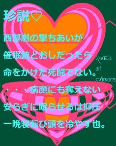 アメンバー登録すると、珍説♡だらけのオンパレードです。 訪れた証で、ぜひペタ♡を!読者になるにはアメーバブログをはじめてください。  ここでは表記できえず、画像です。 ブログ先行投稿です。http://ameblo.jp/eight38310sing/