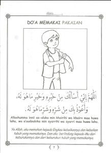 Learn Islam, Learn Quran, Kids Math Worksheets, Doa Islam, Islamic Quotes Wallpaper, Quran Quotes Inspirational, Self Reminder, Math For Kids, Kids Education
