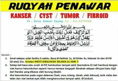 Ruqyah Penawar Pray Quotes, Best Quotes, Muslim Quotes, Islamic Quotes, Doa Islam, Love In Islam, Just Pray, Beautiful Prayers, Learn Islam