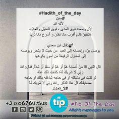 الله ربي لا شريك له :)  #allah #tip_of_the_day #life #daily #sunan #teachings #islamic #posts #islam #holy #quran #good #manners #prophet #muhammad #muslims #smile #hope #jannah #paradise #quote #inspiration #ramadan  #رمضان #الله #الرسول #اسلام #قرآن #حديث #سنن #أمل #جنة