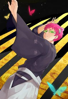 I had a crush on Saiki since I saw his face because I knew it would be awsome . But now I wish that I was an anime character just so I could be around Saiki Anime Figures, Anime Characters, Psi Nan, Otaku, K Wallpaper, Ship Art, Manga Pictures, Manga Comics, Fanart
