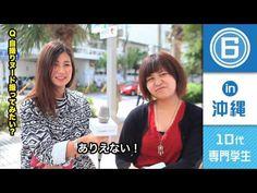 関ジャニ∞が「Mステ」で新曲を披露→丸山隆平のブリーフがカメラに映る