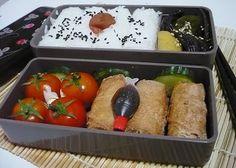 Bento Lunch Blog: Bento #02 Frühlingsrollen mit Tomate