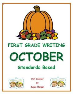 This first grade writing unit contains lessons focused on an October theme. Teaching writing to first graders in the fall can be very challenging. This unique unit provides special support for these beginning writers. Easy to use prewriting directions and simple templates, will set your students up for success.