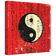 'Yin Yang' by Elena Ray Textual Canvas  For the bedroom