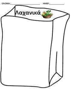 mikapanteleon-PawakomastoNhpiagwgeio: ΤΟ ΣΩΜΑ ΜΟΥ-Διατροφή Letters, Education, Blog, Letter, Blogging, Lettering, Onderwijs, Learning, Calligraphy
