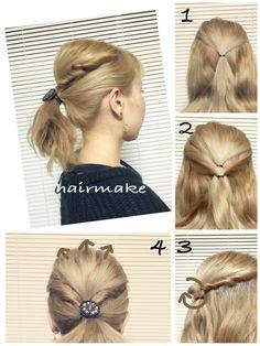 1…上だけ結ぼう 2…両サイド少し髪をとってくるくるして結ぼう 3…くるくるが足りないときは回そう。よくいうくるりんぱです。 4…最後にひとまとめに結ぼう。 1.で結んだ髪を指でつまんで引き出そう。  で、出来てしまう( ´ ▽ ` )ノ  途中で使うゴムは 100均などのビニールゴムがおすすめ。