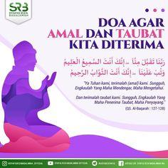 Hadith Quotes, Quran Quotes, Doa Islam, Islam Quran, Reminder Quotes, Self Reminder, Islamic Love Quotes, Islamic Inspirational Quotes, Muslim Religion