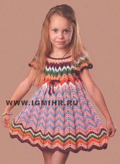 VALYS HANDMADE: DRESS GIRL << ZIG-ZAG>> CROCHET - SUMMER ! …