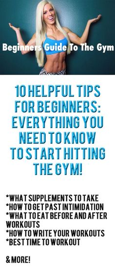 Complete Beginners Guide to the Gym. #gym #workout #exercise #fitness