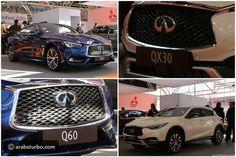 صور جناح انفينتي في معرض بولونيا للسيارات 2016 - موقع تيربو العرب