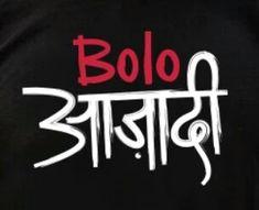 Cute Tumblr Quotes, Funny Quotes In Hindi, Desi Quotes, Funny Attitude Quotes, Swag Quotes, Funny Picture Quotes, Badass Quotes, Smile Quotes, Photo Quotes