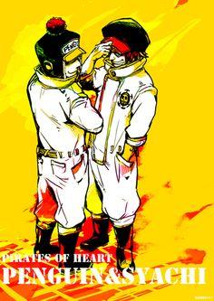 「ハートに火をつけて!」/「米太」の漫画 [pixiv]